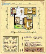 中央新城2室2厅1卫86平方米户型图