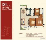 南昌万达城3室2厅2卫136平方米户型图