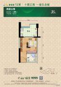碧桂园・生态城1室0厅1卫25平方米户型图