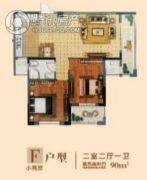 嘉泰城市花园2室2厅1卫0平方米户型图