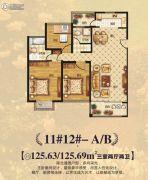 大正翡翠城3室2厅2卫125平方米户型图