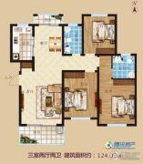 万新莱茵半岛3室2厅2卫124平方米户型图