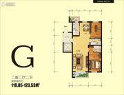 冠城国际2室2厅2卫119--123平方米户型图