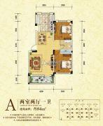 万恒・星河湾2室2厅1卫84平方米户型图