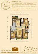 龙溪御庭4室2厅3卫190平方米户型图