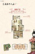 南台十六府4室2厅2卫119平方米户型图