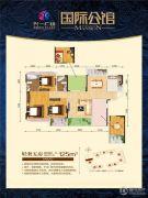 兴一广场5室2厅2卫125平方米户型图