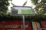 祥景花园交通图
