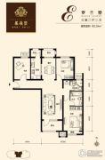 鸿坤・罗纳河谷3室2厅2卫118平方米户型图