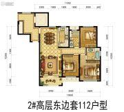 中梁翡翠滨江3室2厅2卫112平方米户型图