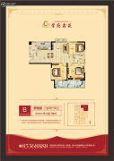 学府鑫苑3室2厅2卫138平方米户型图