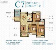 新加坡尚锦城3室2厅1卫116平方米户型图