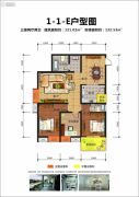 博望龙庭3室2厅2卫121--132平方米户型图