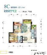 翡翠国际・君悦湾2室2厅1卫71平方米户型图