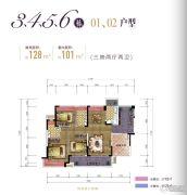 东城天樾3室2厅2卫128平方米户型图