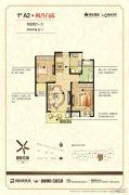 绿地商务城2室2厅1卫87平方米户型图