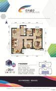 中兴绿谷2室2厅1卫95平方米户型图