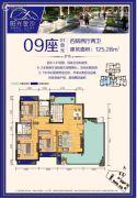 阳光金沙4室2厅2卫125平方米户型图