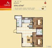 王老太君悦湾2室2厅2卫104平方米户型图