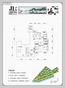 水云间3室2厅2卫126平方米户型图