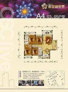 客家新世界4室2厅3卫155平方米户型图