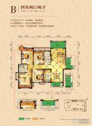 宁郡华府4室2厅2卫137平方米户型图