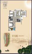 半月山温泉小镇2室2厅2卫0平方米户型图