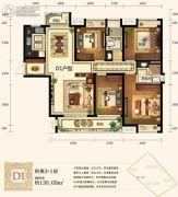 城中半岛3室2厅2卫130平方米户型图