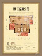 宝格丽公馆3室2厅1卫82平方米户型图