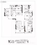 同信・滨江贰号4室2厅2卫140平方米户型图