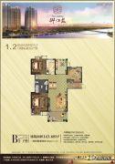 御江苑2室2厅2卫143平方米户型图