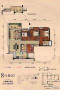 勤诚达22世纪3室2厅2卫131平方米户型图