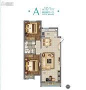 保利海公园2室2厅1卫101平方米户型图