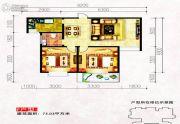 水岸东城2室2厅1卫73平方米户型图