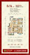 中央家园3室2厅2卫132平方米户型图