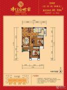 博仕后世家2室2厅1卫80平方米户型图