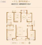 中海凤凰熙岸4室2厅2卫140平方米户型图