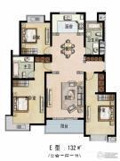 福宇凤凰华庭3室2厅2卫132平方米户型图