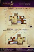 凤凰新城2室2厅2卫131平方米户型图