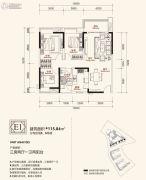 昊天广场3室2厅1卫115平方米户型图