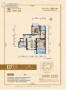 腾业・国王镇2室2厅1卫83平方米户型图