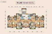 恩施碧桂园二期4室2厅1卫137平方米户型图