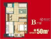 恒茂商业广场1室1厅1卫50平方米户型图