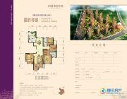中铁秦皇半岛4室2厅2卫185平方米户型图