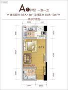 地铁首座1室1厅1卫37平方米户型图