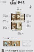 永威城3室21厅1卫107平方米户型图