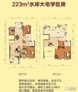 华英城三期4室2厅5卫223平方米户型图