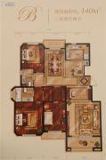 西山艺境3室2厅2卫140平方米户型图