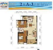 万豪・金海丽城2室2厅1卫73平方米户型图
