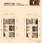 银翔城1室1厅1卫25平方米户型图